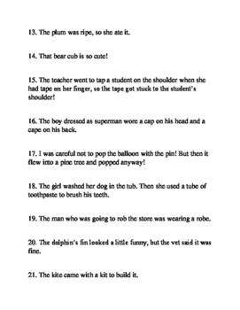 Silent E vs. CVC Sentences