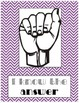 Silent Hand Signal Posters for the Classroom (Purple & Tea