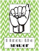 Silent Hand Signal Posters for the Classroom (Green & Orange Chevron)