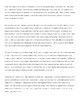 Silent Spring Published Article and Summary Assignment