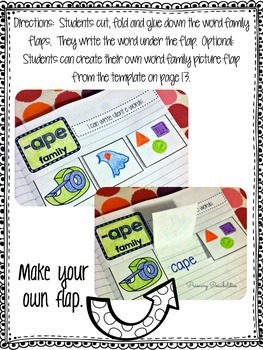 Silent e Interactive Notebook Activities