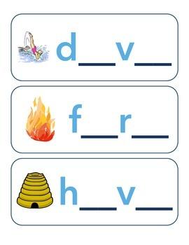 Silent e Spelling Cards