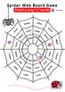 Silent e Spider Web Phonics Games