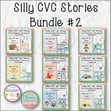 Silly CVC Stories Bundle #2