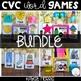 Silly CVC Word Games BUNDLE (Editable)