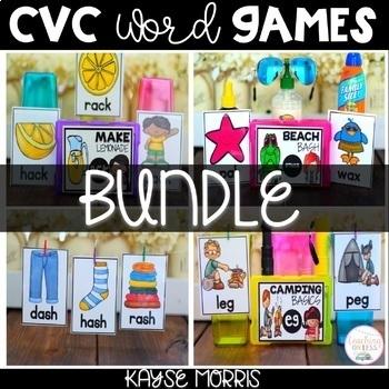 Short Vowel Word Work Games (Editable)