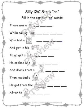 "Silly CVC ""an"" Story Worksheet, Puzzles and Flashcards"