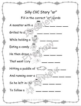 "Silly CVC ""ar"" Story Worksheet, Puzzles and Flashcards"