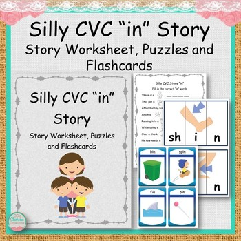 """Silly CVC """"in"""" Story Worksheet, Puzzles and Flashcards"""