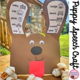 Silly Puppy Dog Speech Therapy Craft {language & articulation}