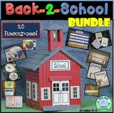 BACK TO SCHOOL BUNDLE Set 1 20 Must Haves!