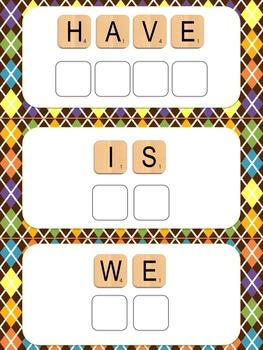 Silly Scrabble Sight Words- Scott Foresman/ Reading Street/ Kindergarten