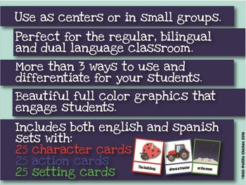 Silly Sentences, Oraciones Locas, Literacy Workstation in English and Spanish