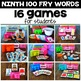 Silly Sight Word Games - Ninth 100 Fry Words