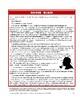 Silver Blaze: Sherlock Holmes Study Guide (41 pgs., w/ Ans