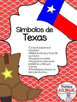 Simbolos de Texas