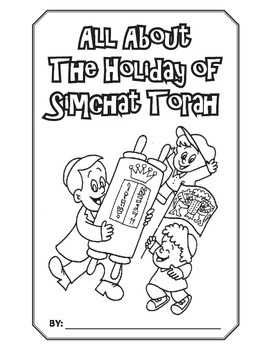 Simchat Torah coloring book