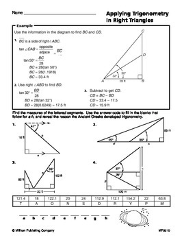 Similar Right Triangles (CCSS HSG-SRT.C.6)