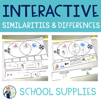 Similarities and Differences School Supplies | Interactive Speech Therapy