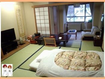Similarities & differences Japan Vs Australia [White Belt Init 1 of 4]