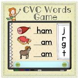 Similarly Spelled Words | CVC Spelling Game | ActiveBoard | PowerPoint
