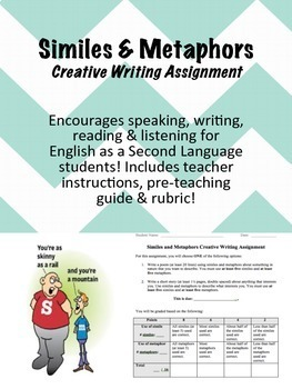 FREE! Similes & Metaphors Quick Creative Writing Assignment
