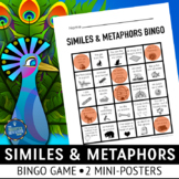 Similes and Metaphors Bingo