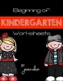 Simple 1st Week of Kinder Worksheets