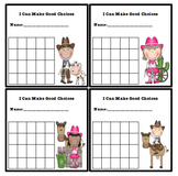 Simple Behavior Chart (Cowboy/Cowgirl Themed)
