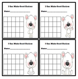 Simple Behavior Chart (Polar Bear Themed)