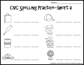 Simple CVC Spelling Practice Worksheet
