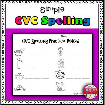 Simple CVC Spelling Practice Worksheet