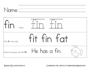 Simple CVC Words (Short I) Set 3