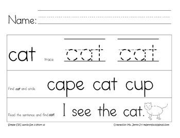 Simple CVC Words (Short A) Set 1