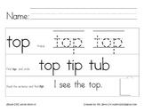Simple CVC Words (Short O) Set 4