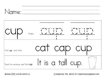 Simple CVC Words (Short U) Set 5