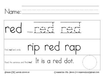 Simple CVC Words (Short E) Set 2
