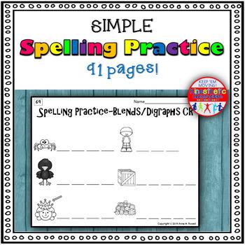 Simple Spelling Practice Worksheets