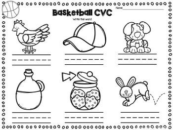 Simple Center- Basketball CVC