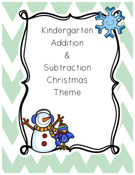 Simple Christmas Addition/Subtraction