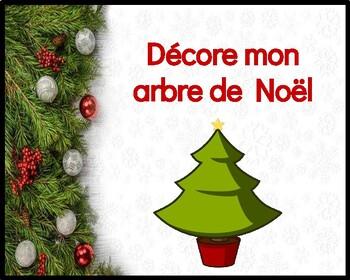 Simple Christmas French Activity: Décore mon arbre de Noël