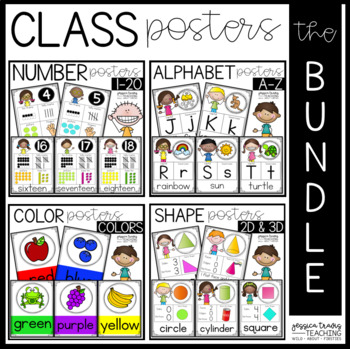 Simple Classroom Posters {BUNDLE}