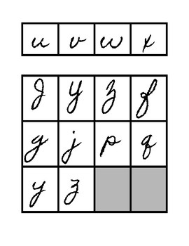 Simple Cursive/Print Matching Cards