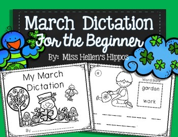March Daily Dictation