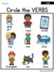 Simple ELA: Verbs