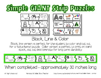 Simple Giant Strip Puzzles - Alphabet Bundle - Preschool Daycare Curriculum