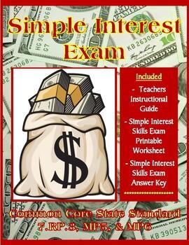 Simple Interest Skills Exam