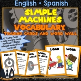 Simple Machine Vocabulary Cards and Word Wall