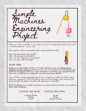 Simple Machines Final Building Project with Rubric - Ontario Curriculum Grade 2