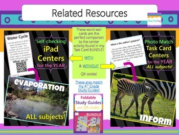 Simple Machines Word Wall with QR Codes {Force and Motion}